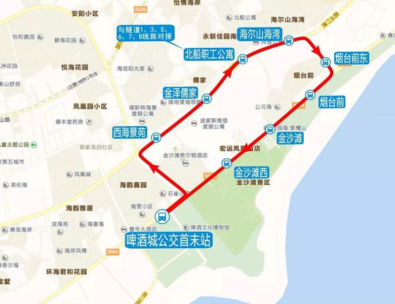 青岛金沙滩啤酒节公交运行攻略指南