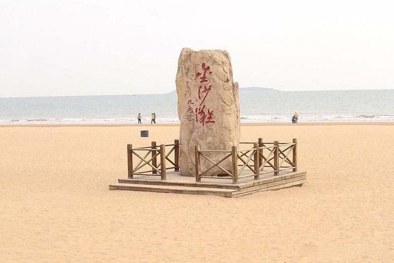 青岛银沙滩和金沙滩有什么区别怎么选